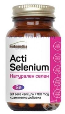 Изображение към продукта АКТИ СЕЛЕН капсули 100 мкг * 60 ХЕРБА МЕДИКА