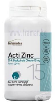 Изображение към продукта АКТИ ЦИНК капсули 15 мг * 60 ХЕРБА МЕДИКА