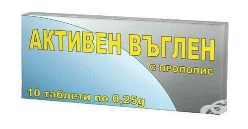 Изображение към продукта АКТИВЕН ВЪГЛЕН С ПРОПОЛИС таблетки 250 мг * 10