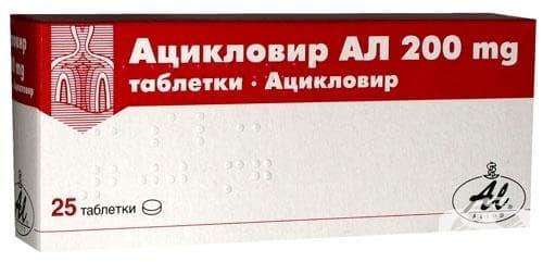 Изображение към продукта АЦИКЛОВИР AL таблетки 200 мг * 25