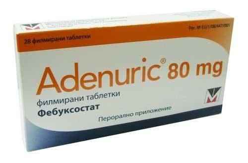 Изображение към продукта АДЕНУРИК таблетки 80 мг * 28 BERLIN CHEMIE