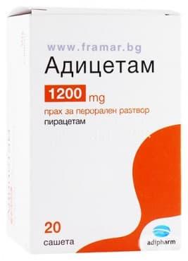 Изображение към продукта АДИЦЕТАМ саше 1200 мг * 20