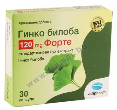 Изображение към продукта ГИНКО БИЛОБА ФОРТЕ капсули 120 мг * 30 АДИФАРМ