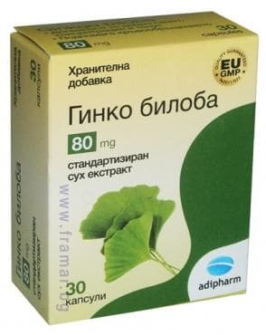 ГИНКО БИЛОБА капс. 80 мг. * 30 АДИФАРМ