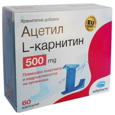 Изображение към продукта АЦЕТИЛ L - КАРНИТИН капсули 500 мг  * 60 АДИФАРМ