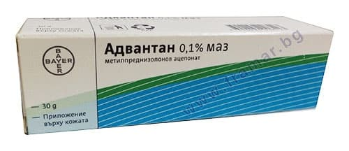 АДВАНТАН унгвент 0.1%  30 гр.