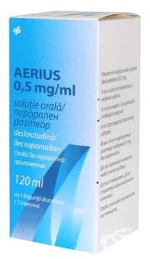 Изображение към продукта ЕРИУС сироп 0.5 мг./мл. 120 мл.