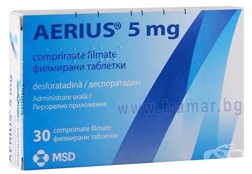 Изображение към продукта ЕРИУС таблетки 5 мг * 30