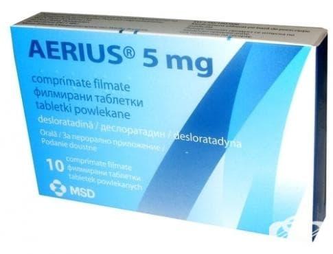 ЕРИУС табл. 5 мг. * 10 - изображение