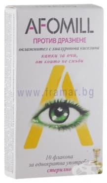 Изображение към продукта АФОМИЛ капки за очи против дразнене флакон 0.5 мл. * 10