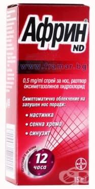 Изображение към продукта АФРИН ND спрей за нос 0.5 мг / мл 15 мл BAYER