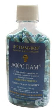 АФРО ПАМ капсули * 120 - изображение
