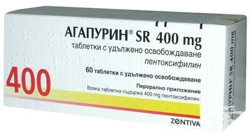 Изображение към продукта АГАПУРИН SR таблетки 400 мг * 60