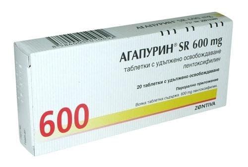 Изображение към продукта АГАПУРИН SR таблетки 600 мг. * 20
