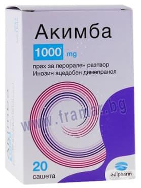 Изображение към продукта АКИМБА саше 1000 мг. * 20