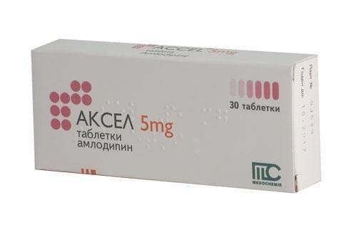 Изображение към продукта АКСЕЛ таблетки 5 мг * 30