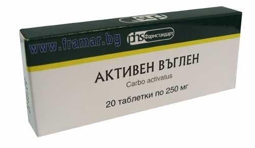 Изображение към продукта КАРБО АКТИВАТУС таблетки 250 мг * 20