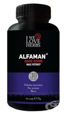Изображение към продукта АЛФАМЕН+ капсули * 30 WE LOVE HERBS