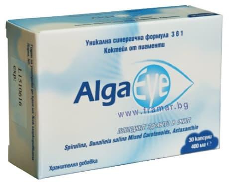 АЛГА АЙ капсули 400 мг. * 30 ЗЛАТНАТА ЯБЪЛКА - изображение