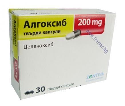 Изображение към продукта АЛГОКСИБ капсули 200 мг * 30
