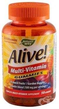Изображение към продукта АЛАЙВ МУЛТИВИТАМИНИ ЗА ВЪЗРАСТНИ желирани таблетки * 50