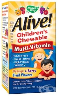 Изображение към продукта АЛАЙВ ВИТАМИНИ ЗА ДЕЦА дъвчащи таблетки * 30 NATURE'S WAY