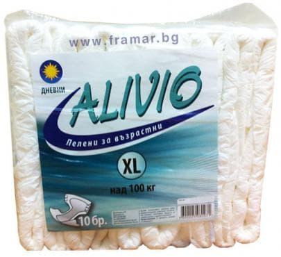 Изображение към продукта ПАМПЕРС ЗА ВЪЗРАСТНИ АЛИВИО XL ДНЕВНИ * 10 бр.