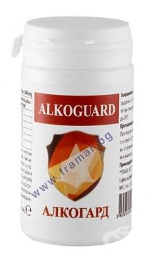 Изображение към продукта АЛКОГАРД капсули * 60