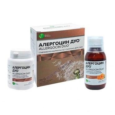 Изображение към продукта АЛЕРГОЦИН ДУО КОМПЛЕКТ капсули * 20 + сироп 100 мл