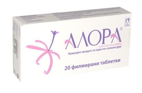 Изображение към продукта АЛОРА таблетки 100 мг * 20