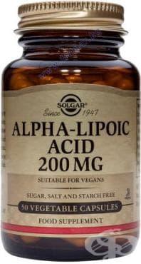 Изображение към продукта СОЛГАР АЛФА ЛИПОЕВА КИСЕЛИНА капсули 200 мг * 50