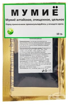 Изображение към продукта АЛТАЙСКО МУМИО ПРЕЧИСТЕНА ПАСТА 10 гр.