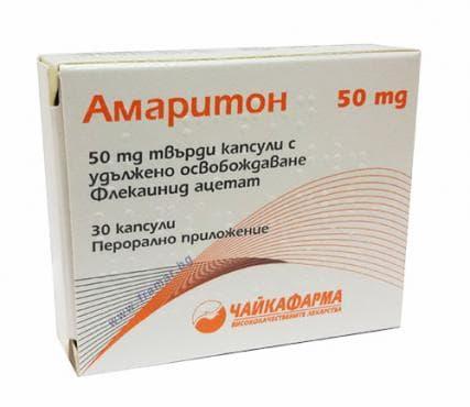 Изображение към продукта АМАРИТОН капсули 50 мг * 30 ЧАЙКАФАРМА
