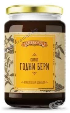 ГОДЖИ БЕРИ сироп 410 гр. АМБРОЗИА - изображение