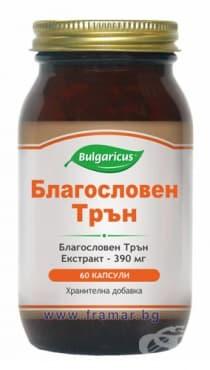 БУЛГАРИКУС БЛАГОСЛОВЕН ТРЪН капсули 390 мг * 60 - изображение