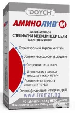 Изображение към продукта АМИНОЛИВ М табл. 1000 мг. * 40