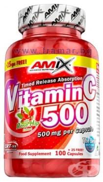 АМИКС ВИТАМИН Ц + ШИПКИ капсули 500 мг * 125 - изображение