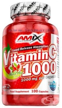 Изображение към продукта АМИКС ВИТАМИН Ц + ШИПКИ капсули 1000 мг * 100