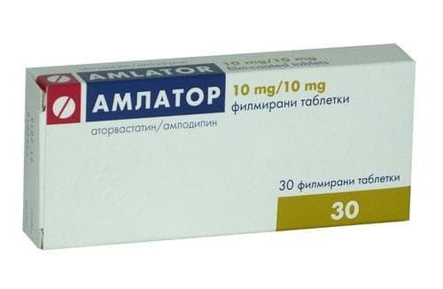 Изображение към продукта АМЛАТОР таблетки 10 мг. / 10 мг. * 30