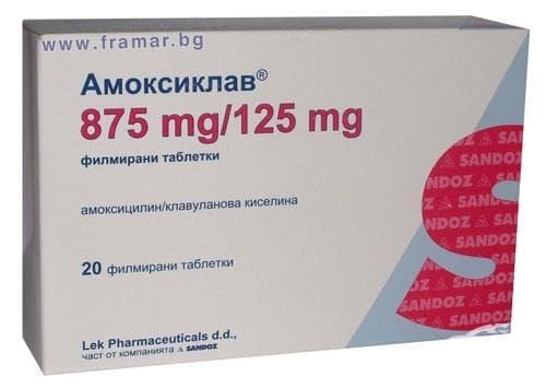 АМОКСИКЛАВ филмирани табл. 875 мг. / 125 мг. * 20 - изображение