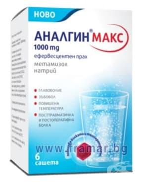 Изображение към продукта АНАЛГИН МАКС саше 1000 мг * 6 СОФАРМА