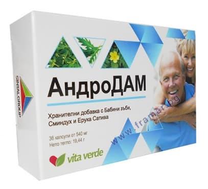 Изображение към продукта СИНТАЛ ГРУП АНДРОДАМ капсули 540 мг. * 36