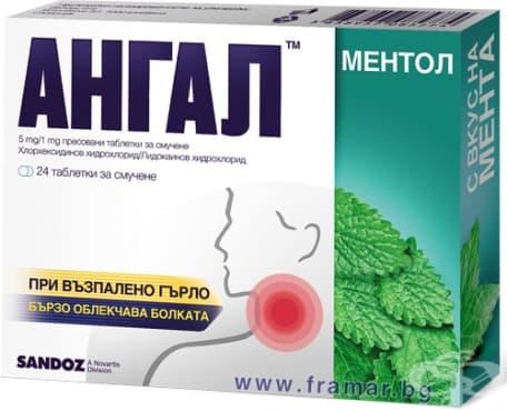 АНГАЛ МЕНТОЛ таблетки за смучене * 24 - изображение