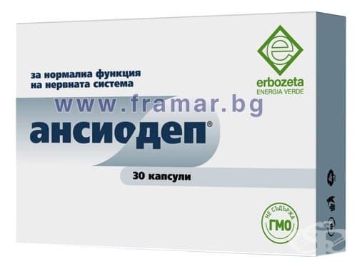 АНСИОДЕП капсули 325 мг. * 30 - изображение