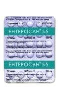 Изображение към продукта ЕНТЕРОСАН 55 таблетки 180 мг * 30
