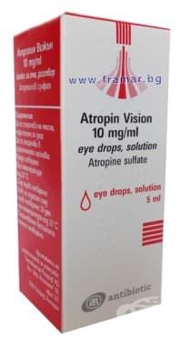 АТРОПИН ВИЖЪН капки 10 мг. / мл. 5 мл. - изображение