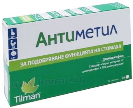 Изображение към продукта АНТИМЕТИЛ таблетки 50 мг * 36 ТИЛМАН
