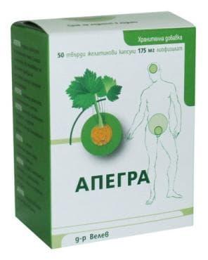 Изображение към продукта АПЕГРА капсули 175 мг * 50