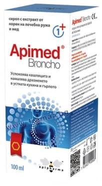 Изображение към продукта АПИМЕД БРОНХО сироп 100 мл.