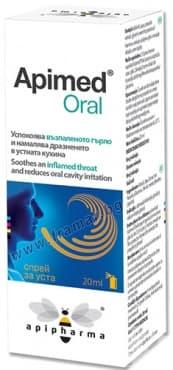 Изображение към продукта АПИМЕД ОРАЛ спрей за уста 20 мл.